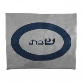 Cover Challah Suede Grey