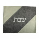 Cover Challah Leatherette Grey
