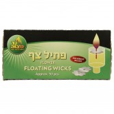 Wicks Floating Flower