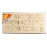 Letters Aleph-Bet Wooden Board