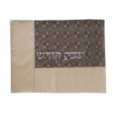 Cover Challah Leatherette Beige