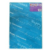 Chanukah Gift Wrapping