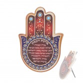 Wall Art Business Blessing Ceramic