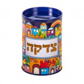 Box Tzedakah Metal Jerusalem