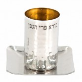 Cup Kiddush Stainless Steel Hammered + Plate Square