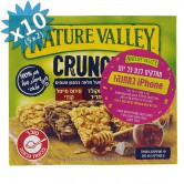 Cereal Bar Granola Oats Variety Pack