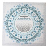 Wall Art Candle Lighting Blessing Canvas