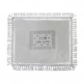 Cover Challah Satin Silver Diamond