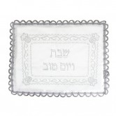 Cover Challah Satin Embroidery