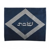 Cover Challah Suede Blue