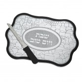 Challah Board Glass with Frame + Knife