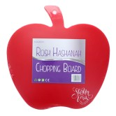 Chopping Board Apple Red