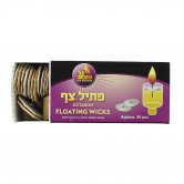 Wicks Floating Octagon Shaped