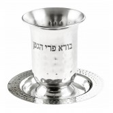 Cup Kiddush Stainless Steel Hammered + Plate