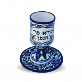 Cup Kiddush Armenian + Plate