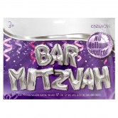 Balloon Bar Mitzvah Silver