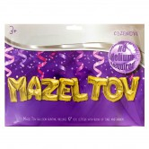 Balloon Mazel Tov Gold