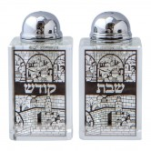 Shaker Salt & Pepper Crystal Jerusalem