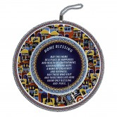 Wall Art Home Blessing Ceramic