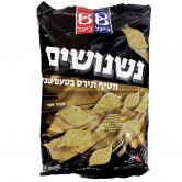 Corn Snack Nishnoshim - Natural