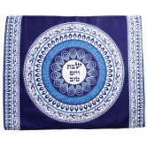 Cover Challah Silk Blue