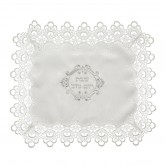 Cover Challah White Lace