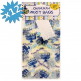 Chanukah Gift Wrapping Bags Cellophane with Twist Ties