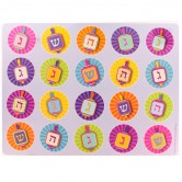 Chanukah Placemat Vinyl