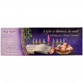 Candle Chanukah Menorah