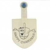 Chanukah Craft Bat & Ball