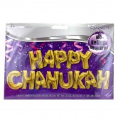 Chanukah Decorations Banner Foil Balloons Gold