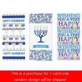 Card Greeting Chanuka