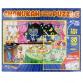 Chanukah Game Puzzle 35 PCS