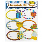 Chanukah Gift Wrapping Tags 3D