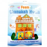Chanukah Craft Foam Home