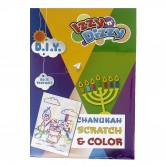 Chanukah Craft Scratch & Color