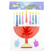 Chanukah Decorations Window Gel
