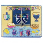 Chanukah Game Puzzle Wood