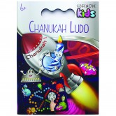 Chanukah Game Ludo