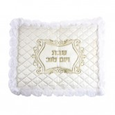 Cover Challah Satin Flowers
