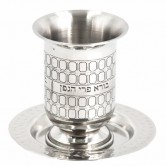 Cup Kiddush Stainless Steel Engraved + Plate