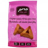 Hamantashen - Chocolate Flavor Filling