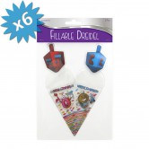 Chanukah Dreidel Fillable