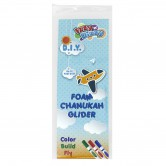 Chanukah Craft Foam Glider