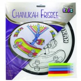 Chanukah Craft Color Your Own Frisbee