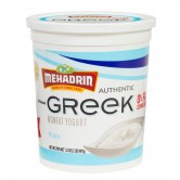 Yoghurt Greek Big Plain