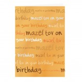 Card Greeting Birthday