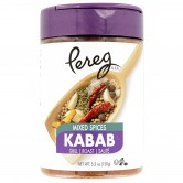 Spices Mix Kabab