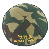 Kippah Cloth Army