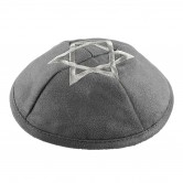 Kippah Suede Grey Magen David